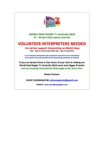 WDR7's CALL FOR VOLUNTEER INTERPRETERS NEWSFLASH